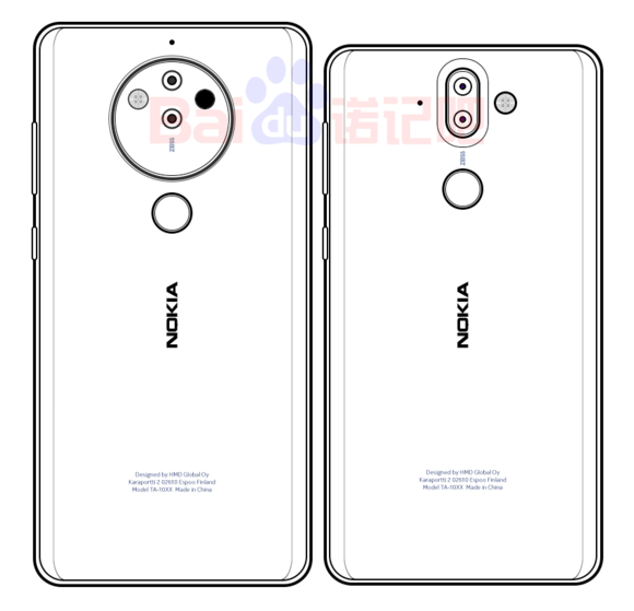Nokia 8 Pro will get the most powerful processor and five cameras