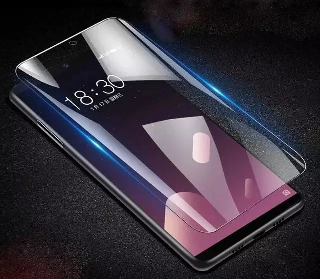 New Meizu 15 Plus Was Seen In The Network