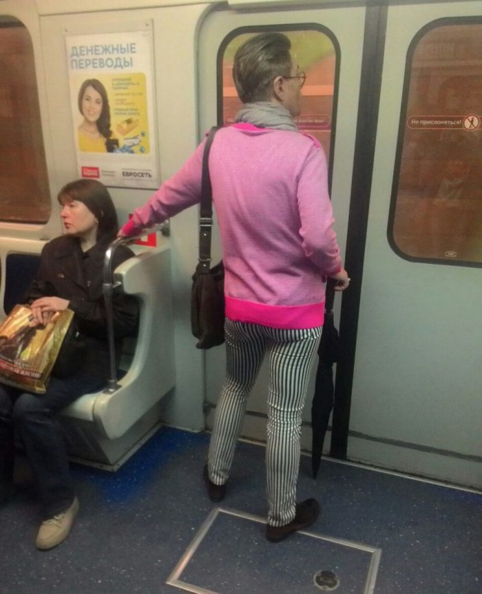 40+ Weird People Who Like To Look As Stupid