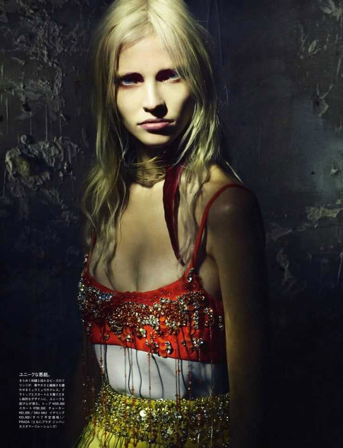 Sasha Luss Hot Pictures, Bikini And Fashion Style (49 Photos) - Page 3 of 5 - The Viraler
