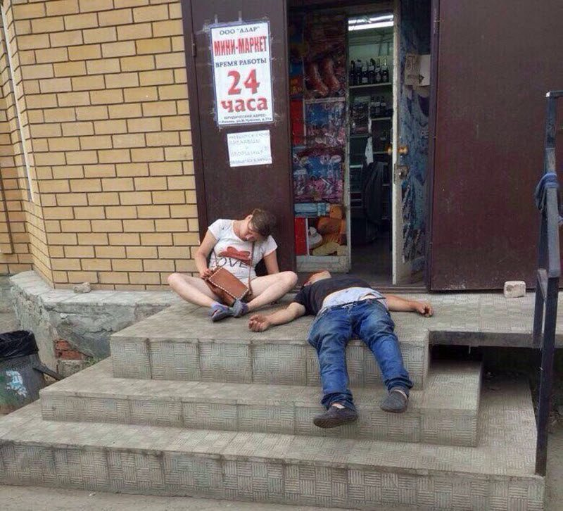 Most Embarrassing And Funny Awkward Moments Caught On Camera (31 Photos)
