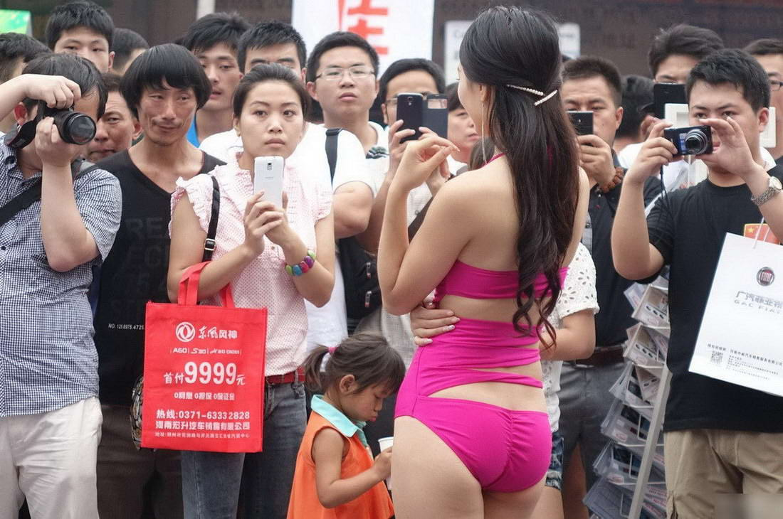 Most Funny And Strange Pictures From Asia (36 Photos)