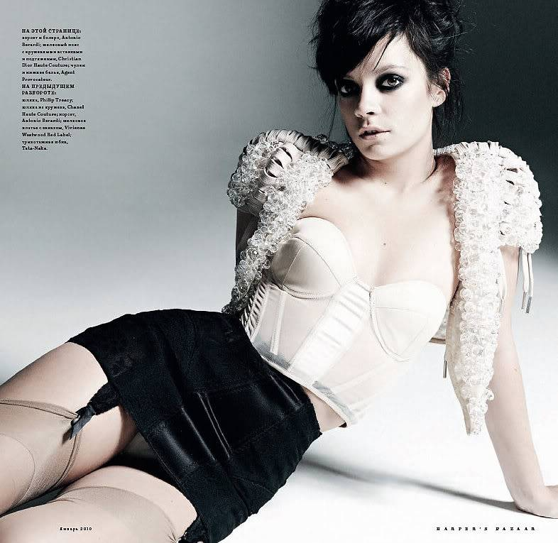 Lily Allen Hot Pictures, Bikini And More (43 Photos)