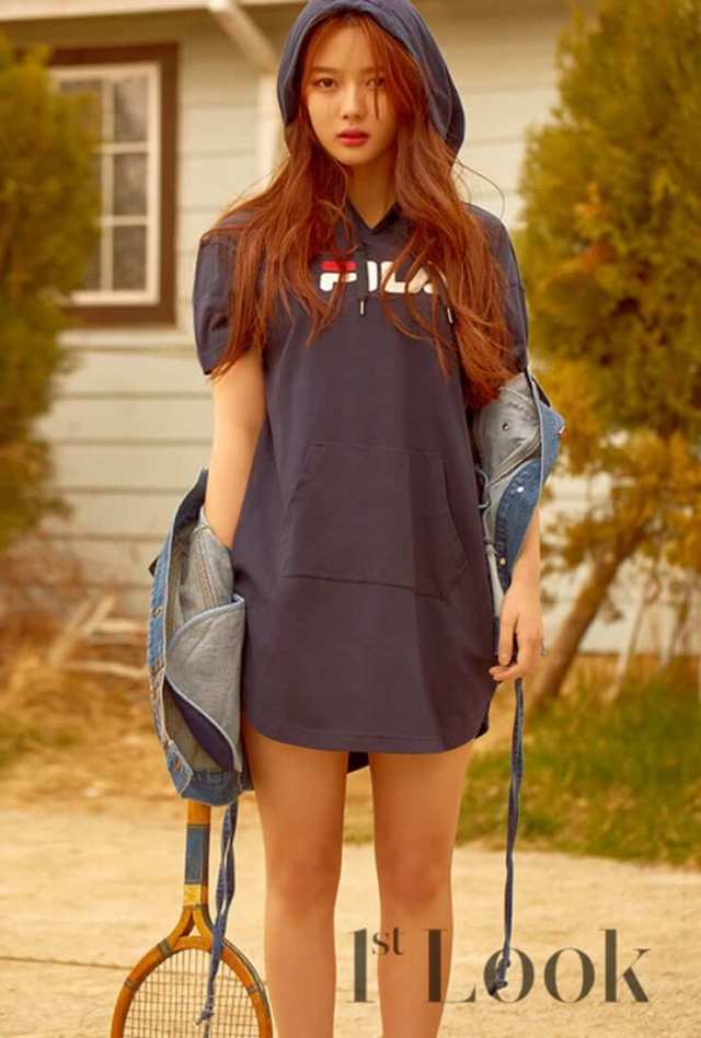 Kim Yoo-jung Hottest Pictures (41 Photos)