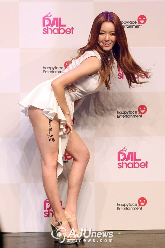 Jiyul Sexiest Pictures (40 Photos)